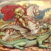 Page link: St George's Day